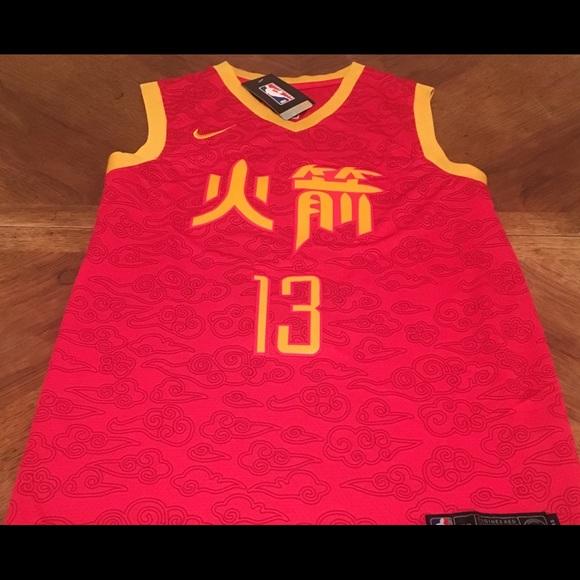 newest 1bc1e fc735 James Harden Nike Houston Rockets City Jersey NWT